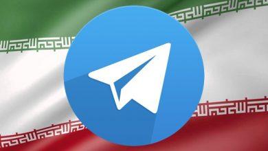 چگونه پیام های ویرایش شده ی تلگرام را ببینیم