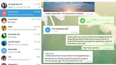 اموزش تماس با تلگرام جهت رفع ریپورت