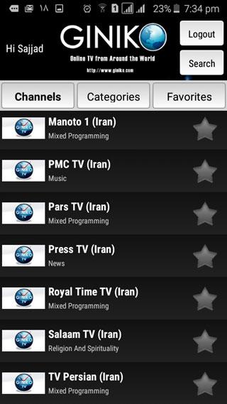 دانلود بهترین نرم افزار پخش شبکه های ماهواره ای