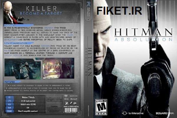بازی هیتمن HITMAN ABSOLUTION