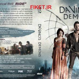 سریال شیاطین داوینچی Da Vincis Demons سه فصل کامل دوبله فارسی