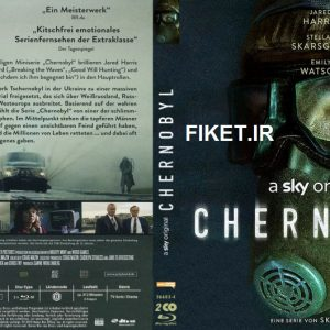 مینی سریال بسیار جذاب چرنوبیل Chernobyl دوبله فارسی